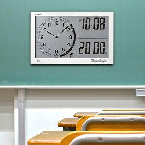 タイマー 大型 時計 温度計 湿度計 カレンダー マグネット付き ( 送料無料 掛け時計 置き時計 デジタル 大きい スタンド 壁掛け時計 学校 オフィス アナログ 知育 )【3980円以上送料無料】