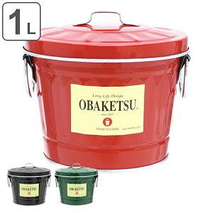 バケツ 1L ミニオバケツ オバケツ OBAKETSU おばけつ 小さい 卓上 レトロ おしゃれ ( ばけつ ミニバケツ 収納 ミニゴミ箱 小物入れ トタン ブリキ 雑貨 かわいい 小物収納 ガーデニング 鉢カバ