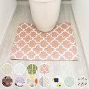 トイレマット 拭ける抗菌・防臭北欧風トイレマット 55×60cm ( トイレ マット 撥水 抗菌 防臭 拭ける 水に強い 洗濯…