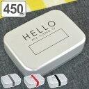 お弁当箱 アルミ製 アルミランチボックス HELLO 450ml ランチベルト付き ( アルミ弁当箱 日本製 ランチボックス…