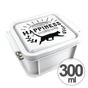 お弁当箱 デザートケース ランチボックス コンテナ型 S HAPPINESS 1段 300ml ( 弁当箱 一段 日本製 フルーツケース フルーツ容器 果物入れ 容器 フルーツ 女子 お弁当 用品 グッズ ネコ 猫 ねこ )