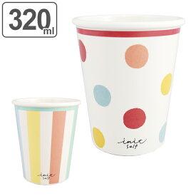 コップ タンブラー 320ml メラミン製 ( メラミンカップ カップ アウトドア 割れにくい 食器 樹脂製 子供用食器 キッズ用食器 子供 オシャレ グラス )【3980円以上送料無料】