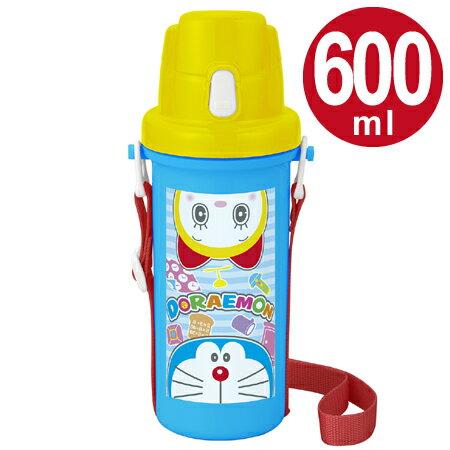 子供用水筒 ドラえもん 直飲みプラワンタッチボトル 600ml プラスチック製 ( キャラクター 軽量 プラボトル すいとう ドラエもん ) 【3900円以上送料無料】