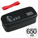 お弁当箱 スヌーピー ブラックデザイン 1段 シリコン製シールフタ 650ml 箸・ランチベルト付き ( 食洗機対応 …