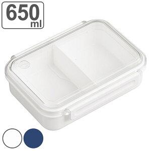 お弁当箱 1段 まるごと冷凍弁当 650ml ランチボックス 保存容器 ( 弁当箱 作り置き レンジ対応 食洗機対応 シンプル 一段 仕切りつき 電子レンジ 仕切り付 作りおき 冷凍 保存 べんとう 容器
