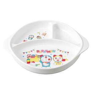 ランチプレート ランチ皿 ドラえもん No2 子供用 プラスチック製 キャラクター 日本製 ( 電子レンジ対応 食洗機対応 仕切り皿 ワンプレート どらえもん 皿 プレート 仕切り 割れにくい 持ち