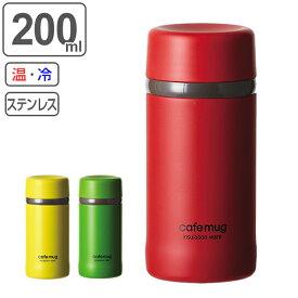 水筒 カフェマグ アンティークマグボトル 200ml ( 保温 保冷 コンパクト マグボトル 直飲み ステンレスボトル かわいい ステンレス製 スリム スリムボトル 小さめ 可愛い )【4500円以上送料無料】