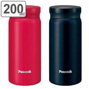 水筒 ミニ ステンレス マグボトル マグタイプ 200ml 軽量 ( ステンレスボトル 保温 保冷 コンパクト ミニマグボトル サイズ 軽い ミニマグ ステンレス製 マイボトル スリムボトル スリム ボト