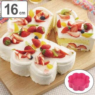 ケーキ型焼き型16cmハートケーキ4個フラワー型シリコン製