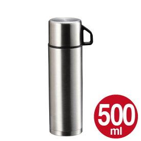 水筒 ステンレスボトル コップ付 500ml スタイルベーシック ( 保温 保冷 魔法瓶 ダブルステンレスボトル すいとう mug bottle )