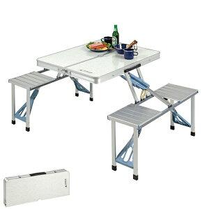 ピクニックテーブル アルミ製 4人用 テーブル・チェア一体型 折り畳み式 ( 送料無料 ファミリーテーブル アウトドアテーブル 持ち運び 簡易テーブル コンパクト アウトドア バーベキ