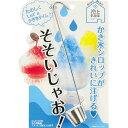 カンロ杓子 18-8ステンレス ( シロップかけ レードル シロップ かき氷 梅酒 業務用 家庭用 日本製 )【3980円以上送…