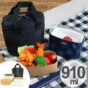 ランチジャー 保温 弁当箱 DeliDeli デリデリ ステンレス スリム バッグ付き 箸付き 910ml ( お弁当箱 ラン…