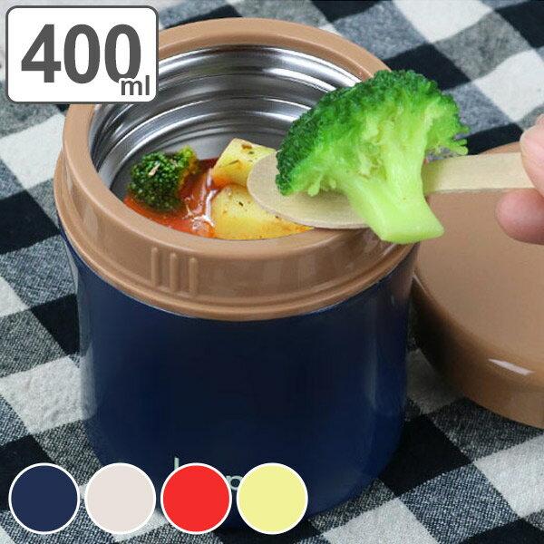 スープジャー キープス フードマグ ステンレス 保温 400ml ( 弁当箱 スープボトル フードポット スープポット ランチポット スープマグ 保冷 スープ容器 )【3900円以上送料無料】