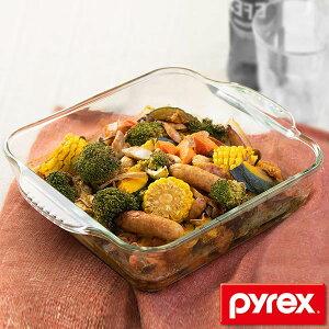 グラタン皿 大皿 22cm パイレックス Pyrex スクエア 耐熱ガラス オーブンウェア ディッシュ 皿 食器 ( 耐熱 ガラス 大 角型 ラザニア グラタン 製菓 オーブン料理 オーブン グリル 調理 時短 パ