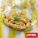 グラタン皿 大皿 32cm パイレックス Pyrex 強化ガラス オーブンウェア 皿 食器 ( 耐熱 ガラス オーバル ラザニア グ…