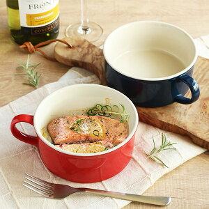 スープカップ 450ml オーブンシェフ 耐熱 ストレート 陶磁器 ( 電子レンジ対応 オーブン対応 ボウル グラタン皿 一人用 シチュー皿 耐熱皿 取っ手付き スープボウル ラウンド 丸型 )【4500円