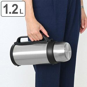 水筒 コップ付 ステンレス リフレス ダブルステンレスボトル 1.2L 1200ml ( 保温 保冷 コップ ボトル 大容量 シンプル ショルダーベルト付き 肩紐 肩ひも付き 広口 1200 水 お茶 ジム アウトドア