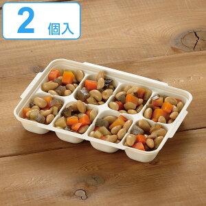保存容器 25ml 2個入り つくりおきパック つくりおきわけわけフリージングパック ( 小分け保存容器 小分けパック 小分け容器 冷凍 冷蔵 作り置き 離乳食 小分けトレー 仕切り 保存 容器 作り