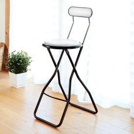 折りたたみ椅子 キャプテンチェア ハイタイプ ホワイト ( 折りたたみチェア 椅子 チェア イス いす 折りたたみ 折り畳み ハイチェア ハイチェアー カウンターチェア カウンターチェアー パイプ椅子 パイプいす )【3980円以上送料無料】
