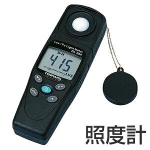 デジタル照度計 LX-204 角型電池式 単位切り替えスイッチ付 ( 送料無料 測定器具 照度管理 ) 【3980円以上送料無料】