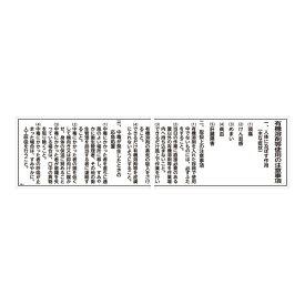 標識 有機溶剤使用注意事項標識 有機1A 日本製 ( 有機溶剤 使用注意 表示 注意喚起 安全標識 安全用品 日本緑十字社 )【3980円以上送料無料】