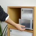 収納ケース ポスデコ A5サイズ 深型2段 カラーボックス用 ( 収納ボックス カラーボックス インナーボックス 引き…