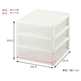 収納ケースポスデコA4サイズ浅型3段卓上