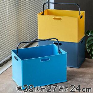 収納ボックス 持ち手付き 収納ケース squ+ インボックス L プラスチック 日本製 ( 取っ手付き トート 小物入れ 収納 カラーボックス インナーボックス おもちゃ箱 コンテナ 積み重ね スタッ