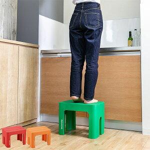 ステップ 台 踏み台 squ+ デコラステップ トール S 幅39cm 高さ30cm ( ステップ台 スツール 踏台 昇降 キッチン 高いところ 高所 屋内 屋外 玄関 滑り止め 花台 ふみ台 椅子 腰掛け 玄関 便利台 ぐ
