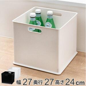 カラーボックス 横置き インナーボックス 収納 フル ナチュラ インボックス プラスチック 日本製 ( 収納ボックス 収納ケース ボックス スタッキング 引き出し 積み重ね BOX おもちゃ収納小