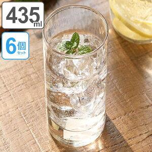 ガラス コップ ロングタンブラー 生活の器 435ml 6個セット ( グラス ガラス食器 食器 ガラスコップ カップ 業務用 食洗機対応 )【3980円以上送料無料】