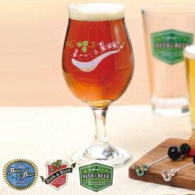 ビール グラス クラフトビヤーグラス 400ml ( ビールグラス ガラス コップ クラフトビール ガラスコップ カップ 業務用 食洗機対応 )【4500円以上送料無料】