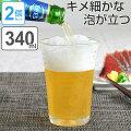 第三のビールも美味しく飲める!おすすめグッズを教えて