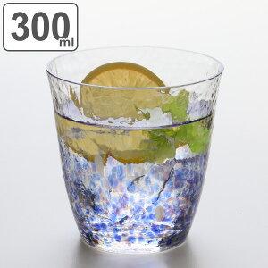 ロックグラス 300ml 水の彩 空の彩 クリスタルガラス ファインクリスタル ガラス コップ 日本製 ( 食洗機対応 焼酎グラス ガラス製 オールドグラス ウイスキー ロック グラス 10オンス タンブ