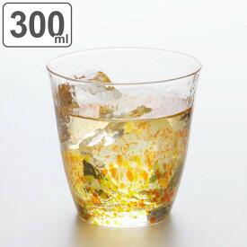 ロックグラス 300ml 水の彩 陽の彩 クリスタルガラス ファインクリスタル ガラス コップ 日本製 ( 食洗機対応 焼酎グラス ガラス製 オールドグラス ウイスキー ロック グラス 10オンス タンブラー ウィスキー 焼酎 お酒 おしゃれ )【3980円以上送料無料】