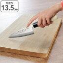和包丁 出刃包丁 120mm ステンレス 白木柄 ( 左利き用 右利き用 包丁 出刃庖丁 12cm 料理包丁 庖丁 ほうちょう 万能…