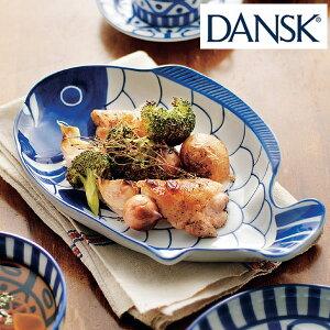 ダンスク DANSK スモールフィッシュプラター アラベスク 洋食器 ( 送料無料 北欧 食器 オーブン対応 電子レンジ対応 食洗機対応 磁器 皿 ボウル 魚 大皿 おしゃれ 食器 器 )【3980円以上