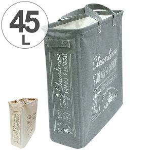 ランドリーボックス リシェ 45L ( 洗濯かご ランドリーバスケット ランドリーバッグ スリム 折りたたみ 巾着 脱衣かご 洗濯籠 洗濯物 かご ランドリー 隙間収納 ランドリー収納 浴室 子供