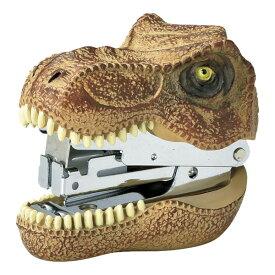 ステープラー 文房具 ティラノサウルス 恐竜 ステーショナリー ( 文具 雑貨 インテリア プレゼント ダイナソー おもしろ グッズ かっこいい デスク用品 恐竜グッズ )【3980円以上送料無料】