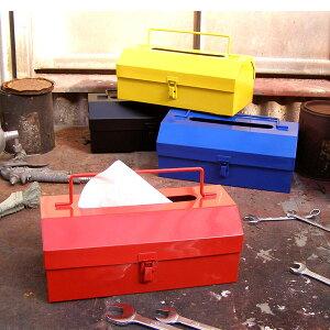 ティッシュケース ツールボックス ティッシュボックス ティッシュカバー ( ティッシュ ケース カバー ボックスティッシュ スチール ティッシュディスペンサー 目隠し 工具箱 道具箱 置き