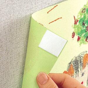 両面テープ イージーオンオフテープ 1.2m あとのつかない両面テープ ( 粘着テープ はがせる テープ 画鋲不要 押しピン不要 ガラス面 壁面 コンクリート 写真 ポスター 穴を開けない 穴をあ