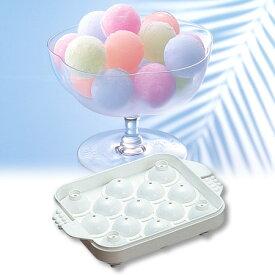 製氷皿 まるまる氷 小 2個組 【3980円以上送料無料】