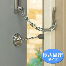 ドアストッパー ドアスキッパー2 ( ドアキーパー ) 【3980円以上送料無料】