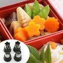和食屋さん 野菜ぬきがた 4個 ( 野菜 型 抜き 押し型 押し型 さくら うめ ききょう きく 花 ) 【3900円以上送料無…