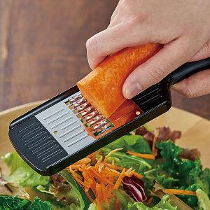 スライサー 食洗機対応 キッチンバー ミニ千切り ( 千切り器 せん切り器 千切りスライサー せん切りスライサー 野菜スライサー ベジタブルスライサー 小さい 卓上 食卓 下ごしらえ キッチ