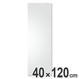 ミラー 鏡 高さ120cm 防湿鏡 ウォールミラー 壁掛け 日本製 洗面所 ( 送料無料 防湿 かがみ カガミ 姿見 壁掛けミラー 壁掛け鏡 長方形 全身 吊り下げ 洗面台 トイレ インテリア )【4500円以上送料無料】