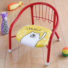 豆イス ハローベア 子供 豆椅子 ベビーチェア 音が鳴る ( 子供用 ベビー 用 チェア 椅子 いす キッズチェア ベビー用品 ベビーグッズ 男の子 女の子 背もたれ付き パイプ椅子 子供椅子 ローチェア )【4500円以上送料無料】