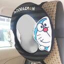 ベビーミラー 車用 I'm DORAEMON カーミラーラウンド 赤ちゃん ( チャイルドシート 車 後部座席 後ろ向き ドラえもん…