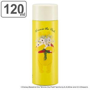 水筒 マグ ミニ 120ml ポケットステンマグボトル くまのプーさん Into The Blooms ( プーさん 直飲み 保温 保冷 ミニボトル ボトル コンパクト 直のみ すいとう マイボトル マグボトル ポケットサ